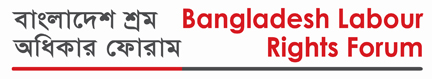 Bangladesh Labour Rights Forum (BLRF)